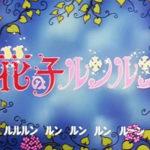 Por Trás da Dublagem - Angel A Menina das Flores (Hana no Ko Lunlun).